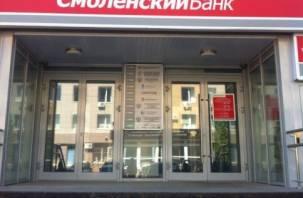 Экс-глава «Смоленского банка» выдал себе кредит перед банкротством
