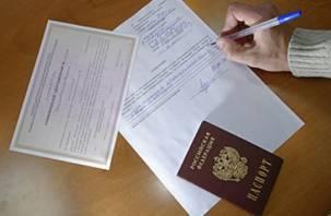 В Смоленской области началось досрочное голосование на муниципальных выборах