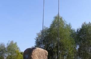 На Смоленщине открыт памятный знак, посвященный военным событиям 1609 года