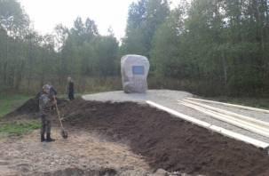 В Смоленской области появится новый памятный знак