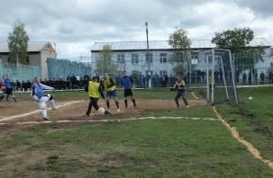 Смоленские осужденные сыграли в футбол