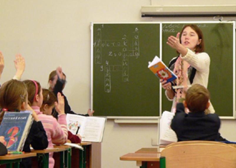 В Смоленске отметили День учителя