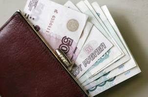 Средняя зарплата на Смоленщине меньше, чем в Чечне и Ингушетии