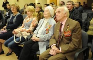 Сегодня в Смоленске отметят День пожилых людей
