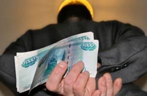 В Смоленске украинец пойдет под суд за оплату проезда фальшивкой