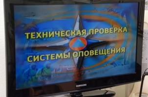 В Смоленске завоют сирены
