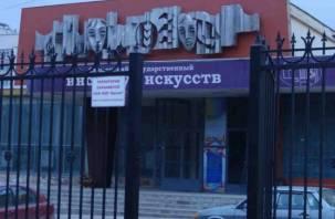 В СГИИ пройдет творческий вечер Ольги Шестаковой