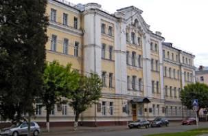 В Смоленске пройдет международная конференция педагогов и психологов