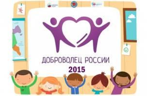 Смолянка стала номинантом на премию в конкурсе «Доброволец России» 2015 года