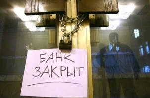 «Золотая корона» для банков-банкротов