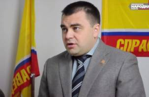 Алексей Казаков возглавил смоленских справедливороссов еще на два года