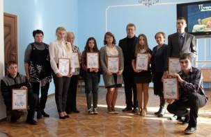 В Смоленске определены победители конкурса «Лучший урок письма»