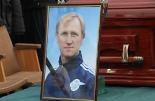 Сегодня в Смоленске простились с Сергеем Филиппенковым