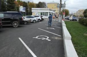 В Смоленске заработала парковка возле «Гамаюна»