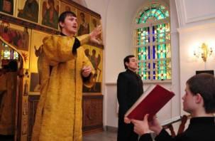 В Томске готовят православных сурдопереводчиков для Смоленска