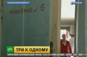 «Почти как пыточная». Больницу в Гедеоновке показали по НТВ