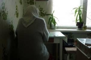 Пенсионерку из Рославля обокрала и лишила жизни бывшая квартиросъемщица