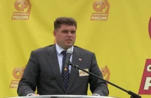 Смоленские справедливороссы определились с кандидатом на должность главы Смоленска