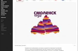 «Лента.ру» надругалась над логотипом Смоленска