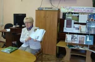 В Смоленске состоялась встреча с краеведом и журналистом Надеждой Деверилиной