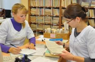 В Смоленске кабинетов врачей общей практики станет больше