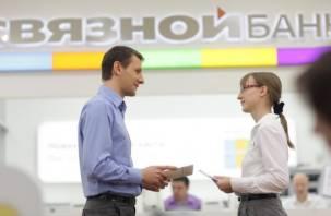 У банка «Связной» отозвали лицензию