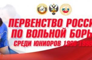 Впервые в Смоленске пройдет первенство России по вольной борьбе среди юниоров