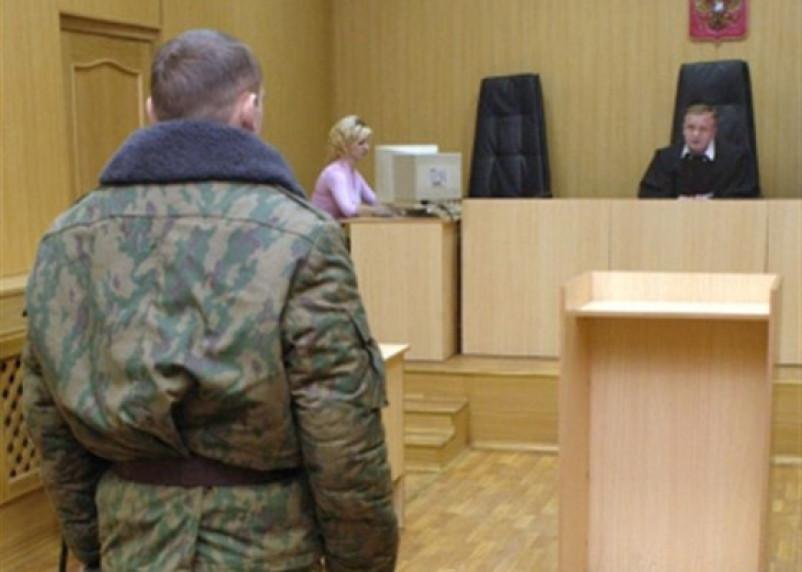Председатель Смоленского гарнизонного военного суда запросился в отставку