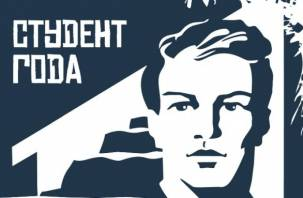 В «Губернском» вручили премию «Студент года»