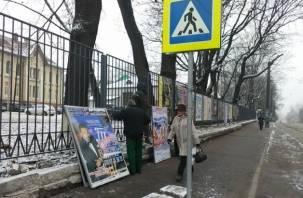 Чайка запретил смоленской прокуратуре возбуждать дела за незаконно установленную рекламу