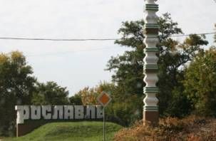 Рославль вошел в рейтинг недорогих для туристов городов в России