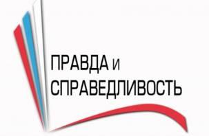 Народный фронт приглашает смоленских журналистов к участию в конкурсе