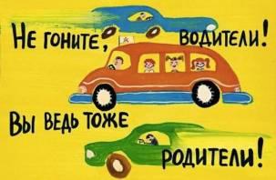 Штрафовать пешеходов-нарушителей в Смоленске будут на следующей неделе