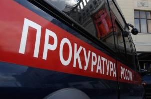 Прокурор добавит. Инвестиционный климат в Смоленской области ожидает проверка