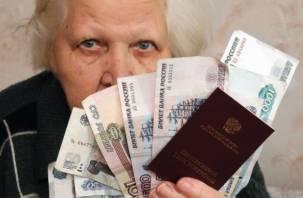 Смоленские пенсионеры получат доплату к пенсии в 2016 году