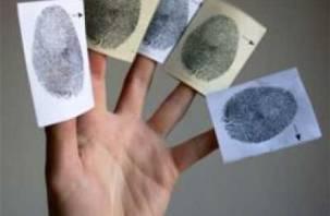 Смоляне не хотят оставлять отпечатки пальцев