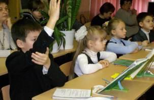 В школах Смоленска обучаются около 150 украинских детей