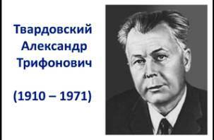 Твардовские чтения в Смоленске пройдут в конце декабря