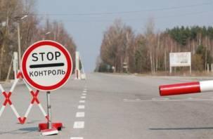 Грузин-нелегалов, прорвавшихся под Шумячами, вернули домой