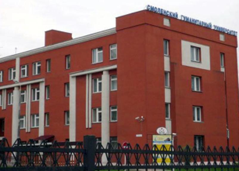 В Смоленске пройдет международная конференция по туризму