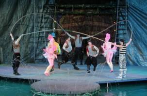 В Смоленске начались выступления цирка на воде