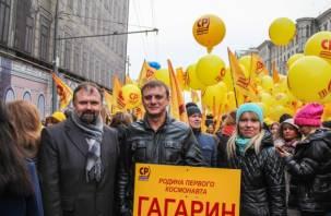 Смоляне приняли участие в праздновании Дня народного единства в Москве