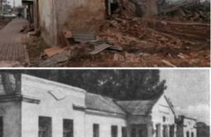Дом, где работал Булгаков, разрушен