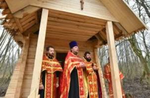 В Смоленском Поозерье открыли купальню у святого источника
