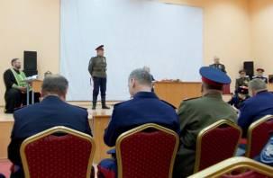 В «Губернском» прошел казачий круг Смоленского городского казачьего общества
