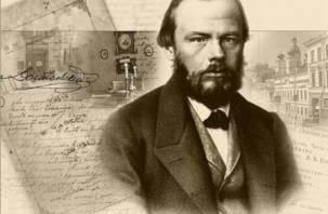 Смолянам прочитают лекцию «Достоевский и Инженерный замок»