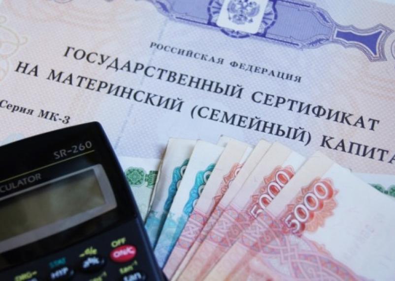 В России предоставление материнского капитала хотят сделать бессрочным