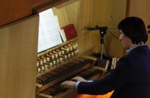 В Смоленске пройдет концерт органной музыки