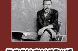 В Смоленске откроется выставка Юрия Попова «Прикосновение»