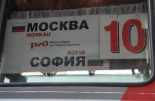 Смоляне смогут ездить в Болгарию на поезде
